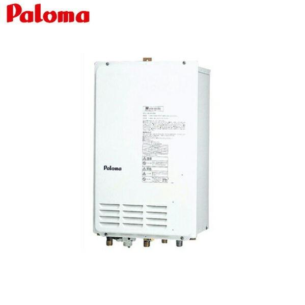 [FH-202ZAWL4(S)]パロマ[PALOMA]ガスふろ給湯器[20号・高温水供給タイプ][送料無料]