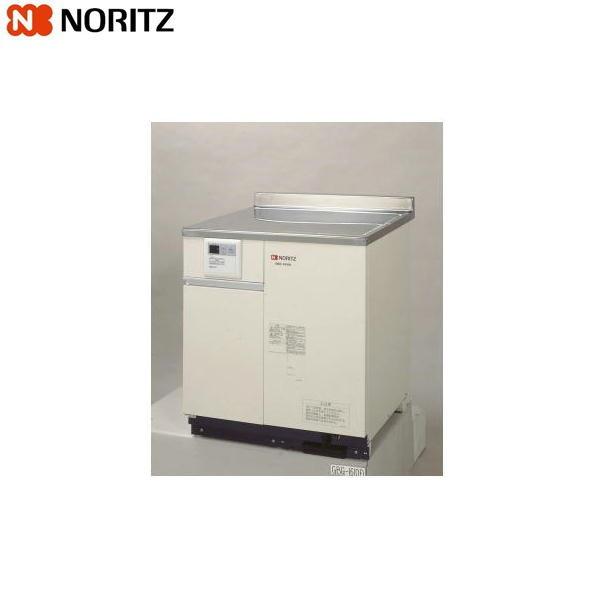 ノーリツ[NORITZ]取り替え推奨品ガス給湯器・給湯専用[クイックオート]屋内設置コンロ台所13号GBG-1310D【送料無料】