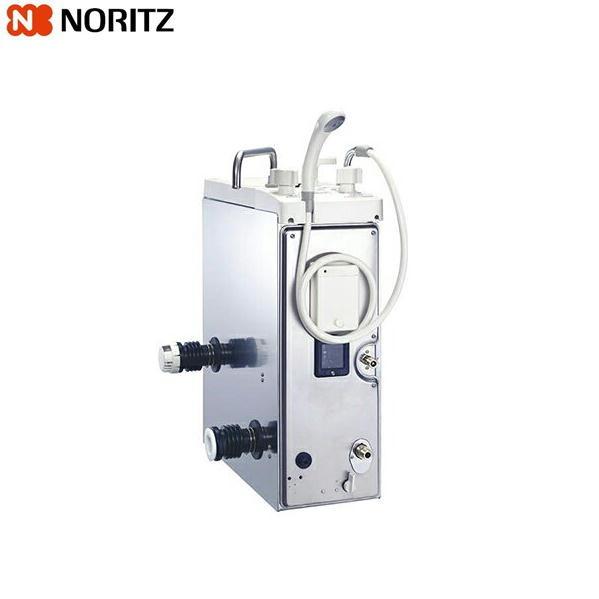 ノーリツ[NORITZ]取り替え推奨品ガスバランス形ふろがま[GBSQシャワー付き6号]浴室内設置バランス形6号GBSQ-621D-D-BL【送料無料】