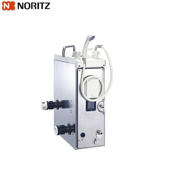 ノーリツ[NORITZ]取り替え推奨品ガスバランス形ふろがま[GBSQシャワー付き6.5号]浴室内設置バランス形6.5号GBSQ-620D[送料無料]