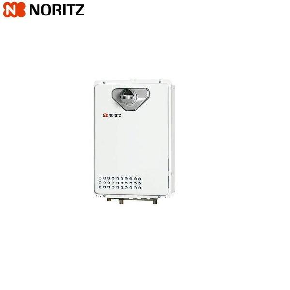 ノーリツ[NORITZ]取り替え推奨品ガス給湯器・高温水供給方式[クイックオート]PS扉内設置形(PS標準設置前方排気延長形)16号GQ-1626AWX-60T-BL【送料無料】
