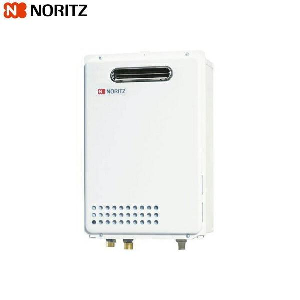 ノーリツ[NORITZ]取り替え推奨品ガス給湯器・高温水供給方式[クイックオート]屋外壁掛形(PS標準設置形)16号GQ-1626AWX-BL【送料無料】