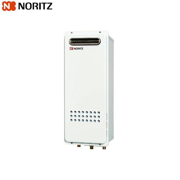 ノーリツ[NORITZ]取り替え推奨品ガス給湯器・高温水供給方式[クイックオート]屋外壁掛形(PS標準設置形)16号GQ-1628AWX-BL【送料無料】