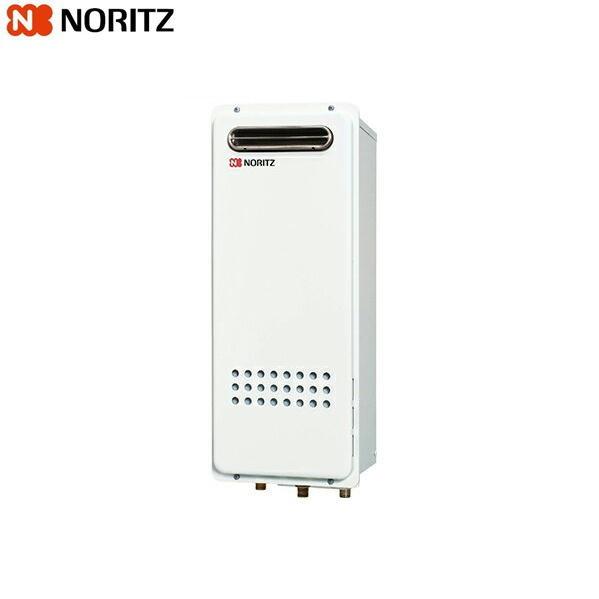 ノーリツ[NORITZ]取り替え推奨品ガス給湯器・高温水供給方式[クイックオートスリム]屋外壁掛形(PS標準設置形)16号GQ-1628AWX-HM-BL【送料無料】