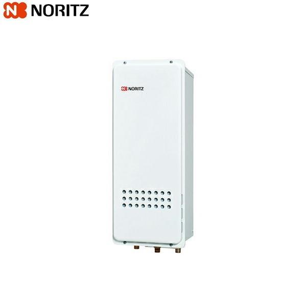 ノーリツ[NORITZ]取り替え推奨品ガス給湯器・高温水供給方式[クイックオートスリム]PS扉内設置後方排気延長形(PS標準設置後方排気延長形)16号GQ-1628AWX-TB-HM-BL[送料無料]