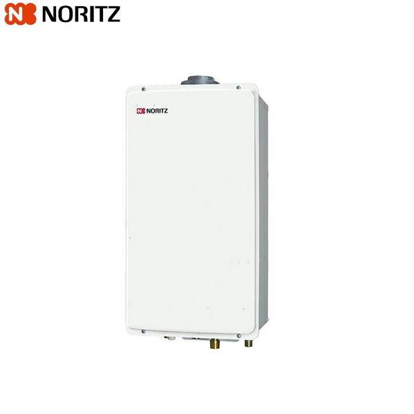 ノーリツ[NORITZ]取り替え推奨品ガス給湯器・高温水供給方式[クイックオート]屋内壁掛/強制排気形20号GQ-2027AWX-FFA-BL【送料無料】