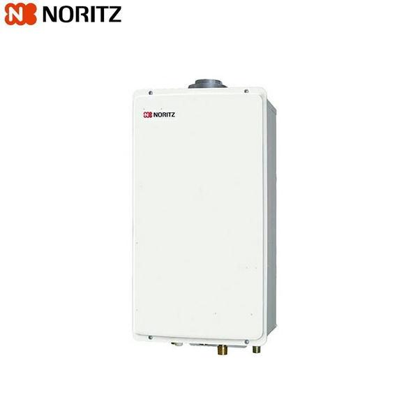 ノーリツ[NORITZ]取り替え推奨品ガス給湯器・高温水供給方式[クイックオート]屋内壁掛/強制排気形20号GQ-2027AWX-FFA-HM-BL【送料無料】