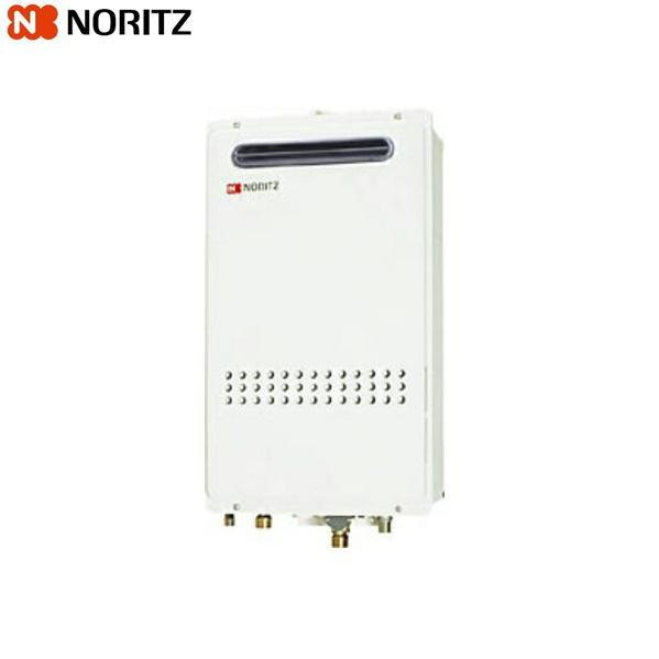 ノーリツ[NORITZ]取り替え推奨品ガス給湯器・高温水供給方式[クイックオート]屋外壁掛形(PS標準設置形)16号GQ-1627AWX-BL[送料無料]