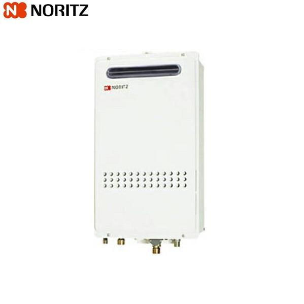 ノーリツ[NORITZ]取り替え推奨品ガス給湯器・高温水供給方式[クイックオート]屋外壁掛(PS標準設置形)24号GQ-2427AWX-HM-BL【送料無料】