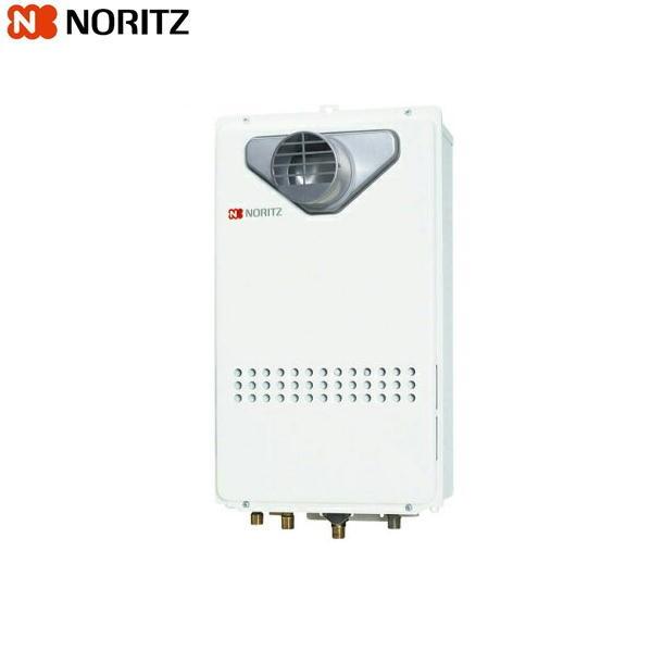 ノーリツ[NORITZ]取り替え推奨品ガス給湯器・高温水供給方式[クイックオート]PS扉内設置形(PS標準設置前方排気延長形)20号GQ-2027AWX-T-HM-BL【送料無料】