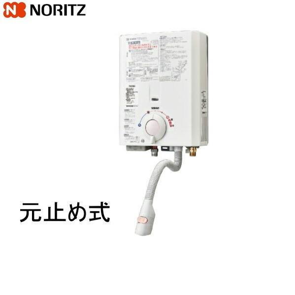 [最大1,200円offクーポン!5/1~5/7(木)9:59][GQ-530MWK]ノーリツ[NORITZ]小型湯沸器[5号]元止め式[寒冷地仕様][送料無料]