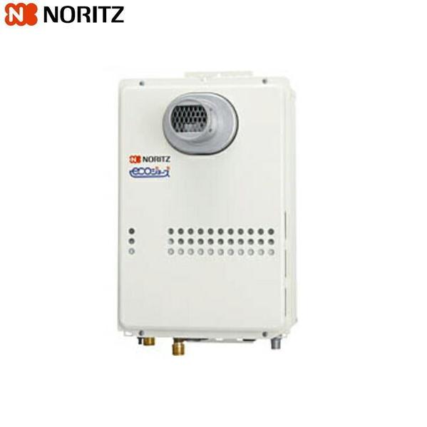 ノーリツ[NORITZ]取り替え推奨品ガス給湯器・給湯専用[給湯専用オートストップ・エコジョーズ]PS扉内設置形(PS標準設置形)20号GQ-C2034WS-T【送料無料】