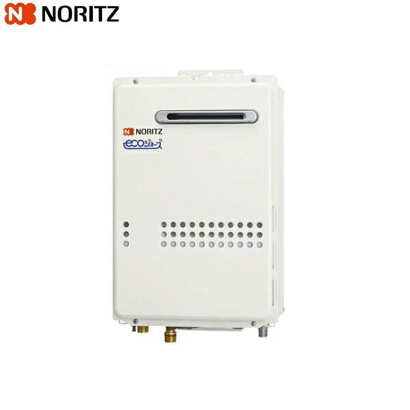 ノーリツ[NORITZ]取り替え推奨品ガス給湯器・給湯専用[給湯専用オートストップ・エコジョーズ]屋外壁掛形(PS標準設置形)24号GQ-C2434WS【送料無料】