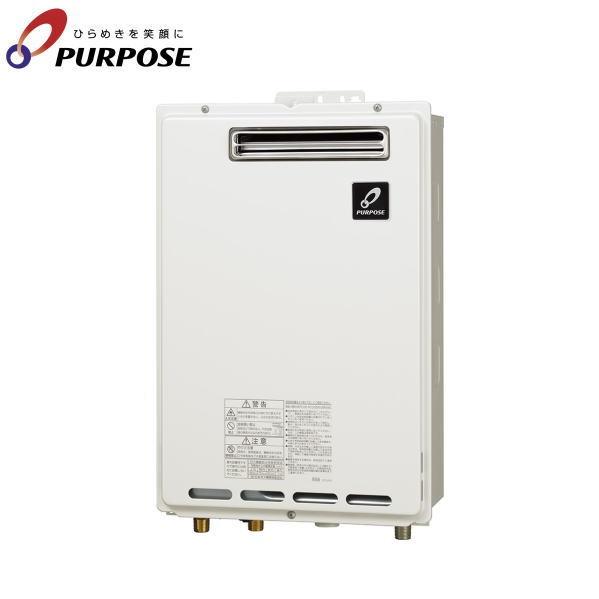 [GS-1602W-1-13A]パーパス[PURPOSE]ガス給湯器GSシリーズ[16号給湯専用][都市ガス13A][送料無料]