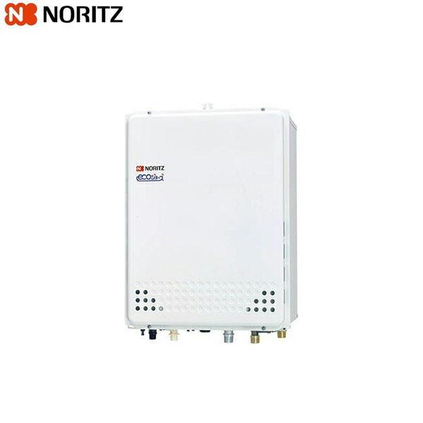ノーリツ[NORITZ]ガスふろ給湯器・設置フリー形[フルオート・エコジョーズ]PS扉内上方排気延長設置形16号GT-C1652AWX-H-2-BL【送料無料】