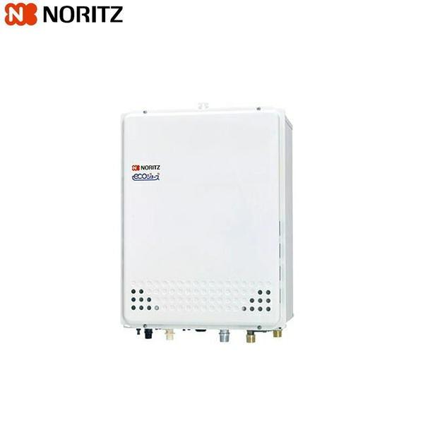ノーリツ[NORITZ]ガスふろ給湯器・設置フリー形[オート・エコジョーズ]PS扉上方排気延長設置形20号GT-C2052SAWX-H-2-BL【送料無料】