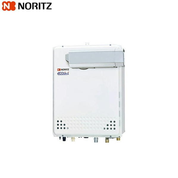 ノーリツ[NORITZ]ガスふろ給湯器・設置フリー形[オート・エコジョーズ]PSアルコ-ブ設置形24号GT-C2452SAWX-L-2-BL[送料無料]