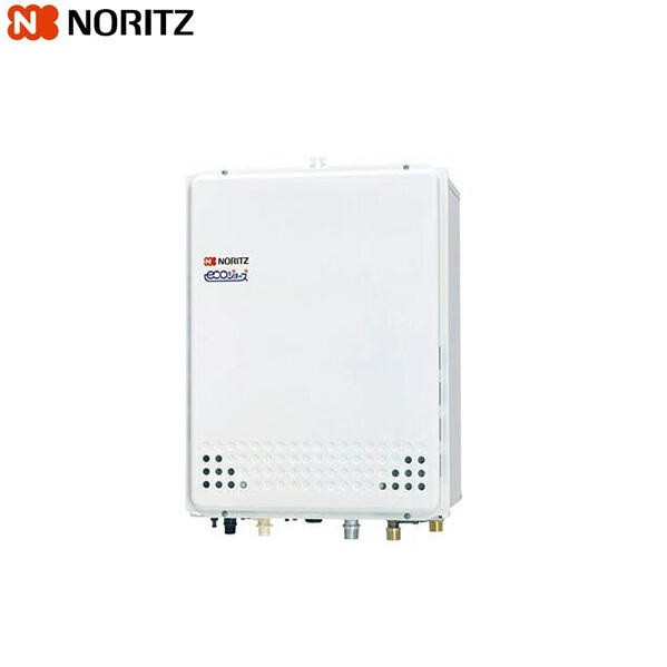 ノーリツ[NORITZ]ガスふろ給湯器・設置フリー形[オート・エコジョーズ]PS扉後方排気延長設置形20号GT-C2052SAWX-TB-2-BL