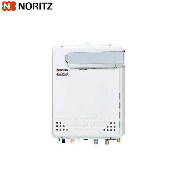 ノーリツ[NORITZ]ガスふろ給湯器・設置フリー形[フルオート・エコジョーズ]PSアルコーブ設置形16号GT-CP1652AWX-L-2-BL【送料無料】