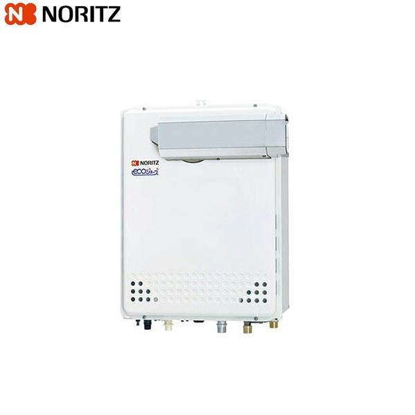 ノーリツ[NORITZ]ガスふろ給湯器・設置フリー形[オート・エコジョーズ]PSアルコーブ設置形16号GT-CP1652SAWX-L-2-BL【送料無料】