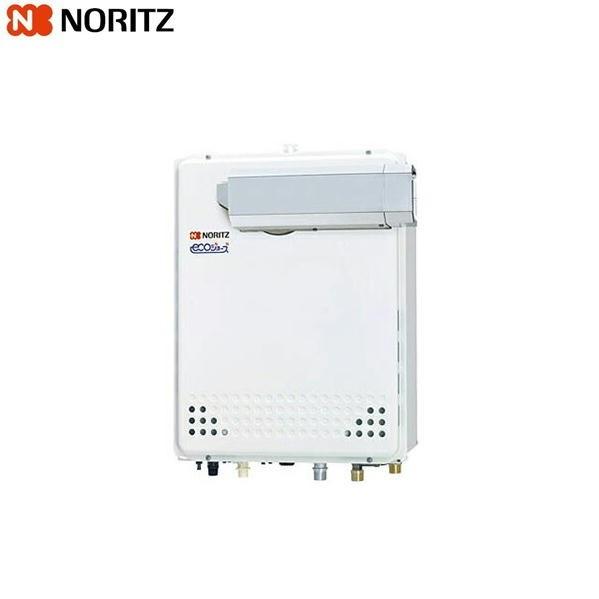 ノーリツ[NORITZ]ガスふろ給湯器・設置フリー形[オート・エコジョーズ]PSアルコーブ設置形24号GT-CV2452SAWX-L-2-BL【送料無料】