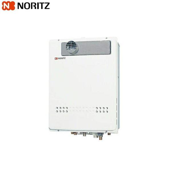 ノーリツ[NORITZ]ガスふろ給湯器・設置フリー形PS扉内設置形・取り替え品16号給湯タイプGT-1634SAWS-TABL【送料無料】