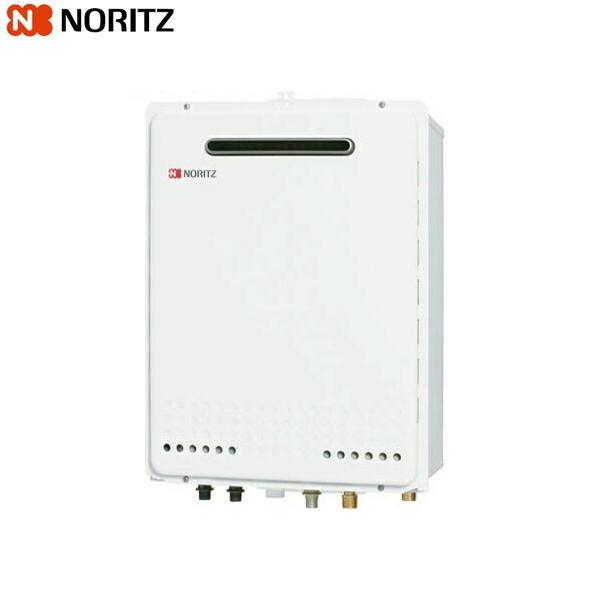 ノーリツ[NORITZ]ガスふろ給湯器設置フリー形・集合住宅向けPS標準設置形16号給湯タイプGT-1650AWX-PS-2BL【送料無料】