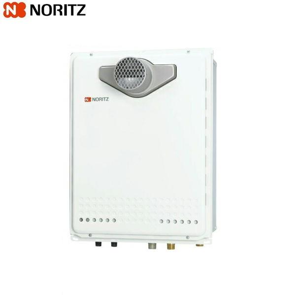 ノーリツ[NORITZ]ガスふろ給湯器設置フリー形・集合住宅向けPS扉内設置形16号給湯タイプGT-1650AWX-T-2BL【送料無料】