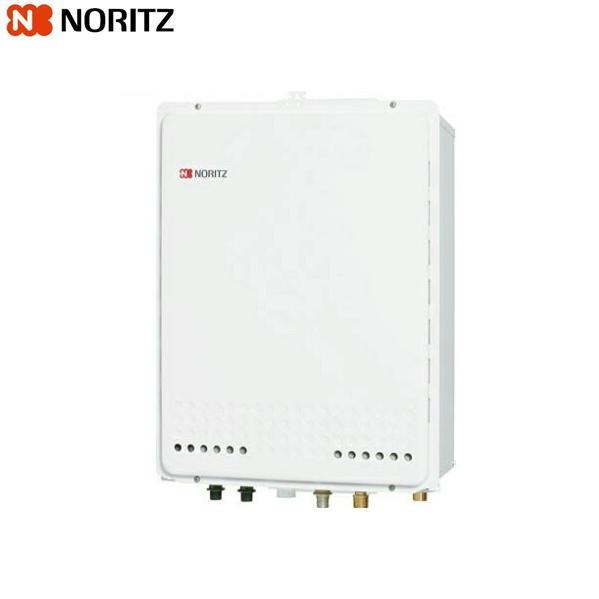 ノーリツ[NORITZ]ガスふろ給湯器設置フリー形・集合住宅向けPS扉内上方排気延長形16号給湯タイプGT-1650SAWX-H-2BL【送料無料】