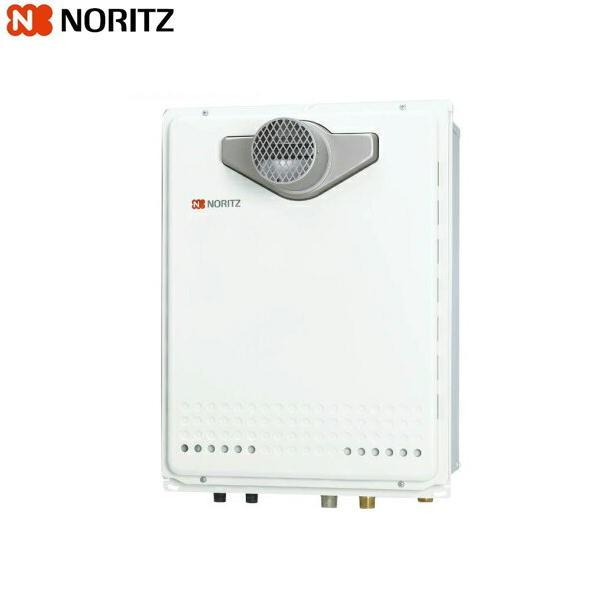 ノーリツ[NORITZ]ガスふろ給湯器設置フリー形・集合住宅向けPS扉内設置形16号給湯タイプGT-1650SAWX-T-2BL【送料無料】