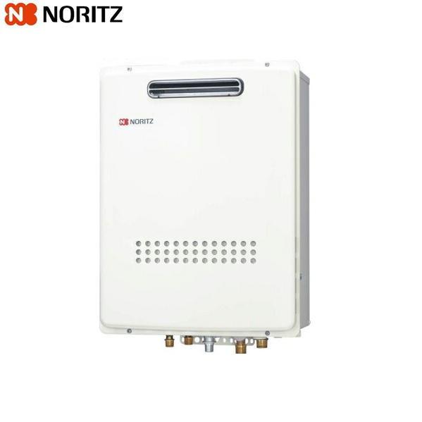 ノーリツ[NORITZ]ガスふろ給湯器・設置フリー形屋外壁掛形・PS標準設置形16号給湯タイプGT-1654AWXBL【送料無料】