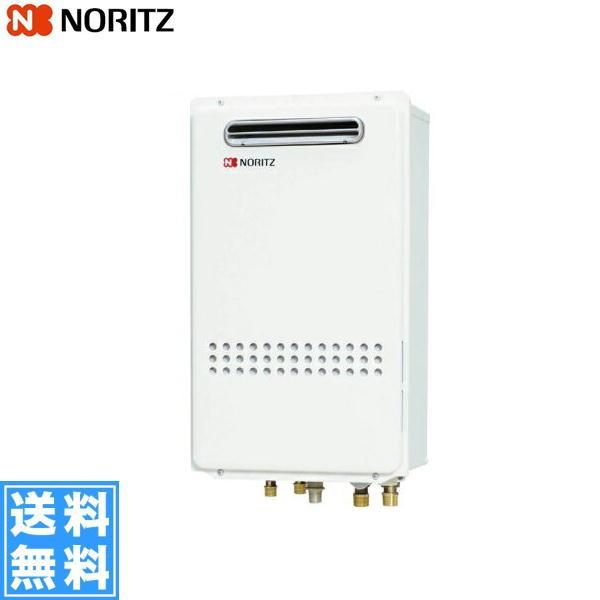 ノーリツ[NORITZ]ガスふろ給湯器壁組み込み設置形・集合アパート向け(1~2階浴室対応)20号給湯タイプGT-2035SAWX-KBBL【送料無料】