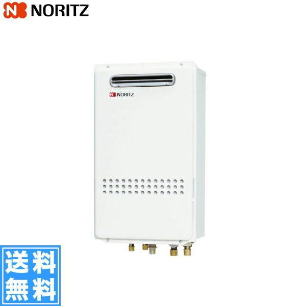 ノーリツ[NORITZ]ガスふろ給湯器壁組み込み設置形・集合アパート向け(1~2階浴室対応)24号給湯タイプGT-2435SAWX-KBBL【送料無料】, 備中松茸本舗:5f7fe64b --- citi-card.co.uk