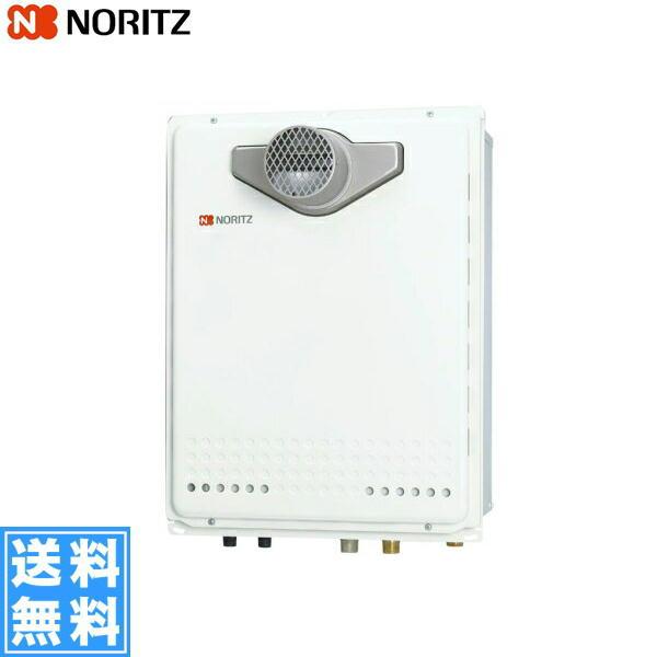 ノーリツ[NORITZ]ガスふろ給湯器設置フリー形・集合住宅向けPS扉内設置形24号給湯タイプGT-2450AWX-T-2BL【送料無料】