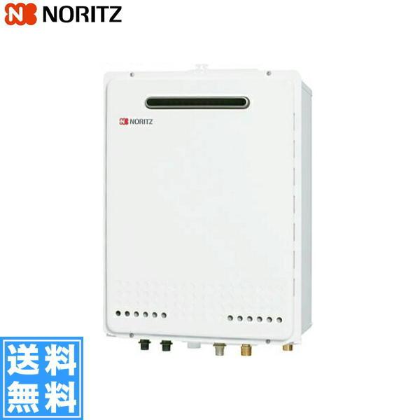 ノーリツ[NORITZ]ガスふろ給湯器設置フリー形・集合住宅向けPS標準設定形24号給湯タイプGT-2450SAWX-PS-2BL【送料無料】