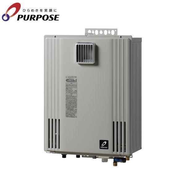 [GX-H2402AW-13A]パーパス[PURPOSE]ガス給湯器GXシリーズ[24号オート][都市ガス13A]【送料無料】