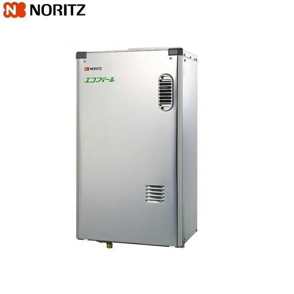 ノーリツ[NORITZ]石油給湯器直圧式OQB-C4701WS【送料無料】