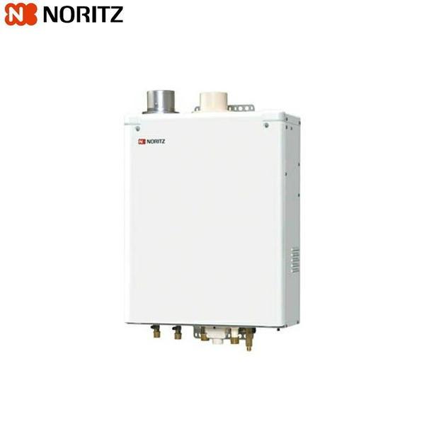 ノーリツ[NORITZ]石油ふろ給湯器フルオート・46.5KW・OTQ-G4702AWFF-1BL【送料無料】