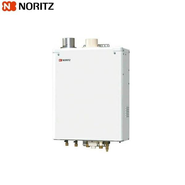 ノーリツ[NORITZ]石油ふろ給湯器オート・46.5KW・OTQ-G4702SAWFF-1BL【送料無料】