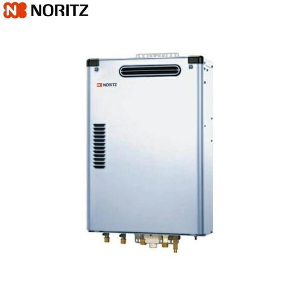 ノーリツ[NORITZ]石油ふろ給湯器オート・46.5KW・OTQ-G4702SAWS-1BL【送料無料】