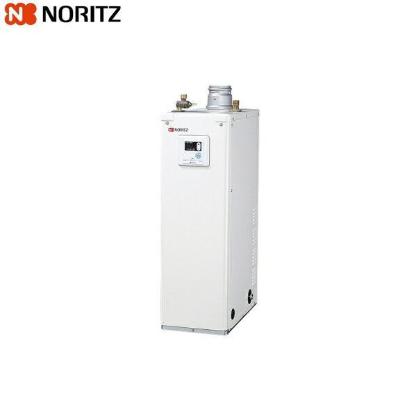 ノーリツ[NORITZ]石油給湯器セミ貯湯式・高圧力型45.0KWOX-H407FV【送料無料】