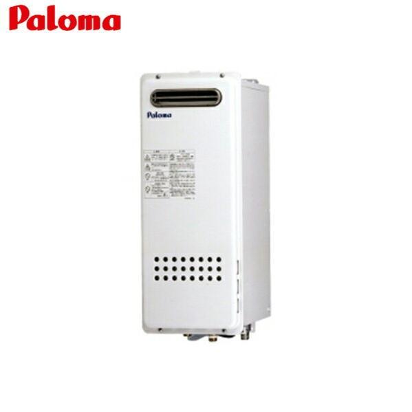 パロマ[Paloma]ガス給湯器[16号・給湯専用タイプ]PH-162SSWQL【送料無料】