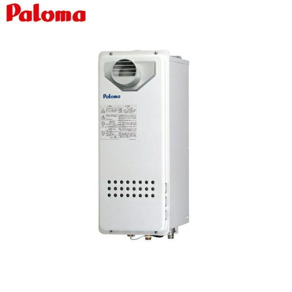 パロマ[Paloma]ガス給湯器[16号・給湯専用タイプ]PH-162SSWQL3【送料無料】