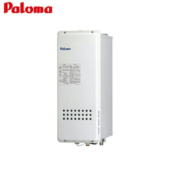パロマ[Paloma]ガス給湯器[16号・給湯専用タイプ]PH-162SSWQL4【送料無料】