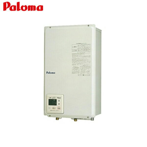パロマ[Paloma]ガス給湯器[20号・給湯専用タイプ]PH-20LXTB(後方排気)[屋内壁掛け・FF式]【送料無料】