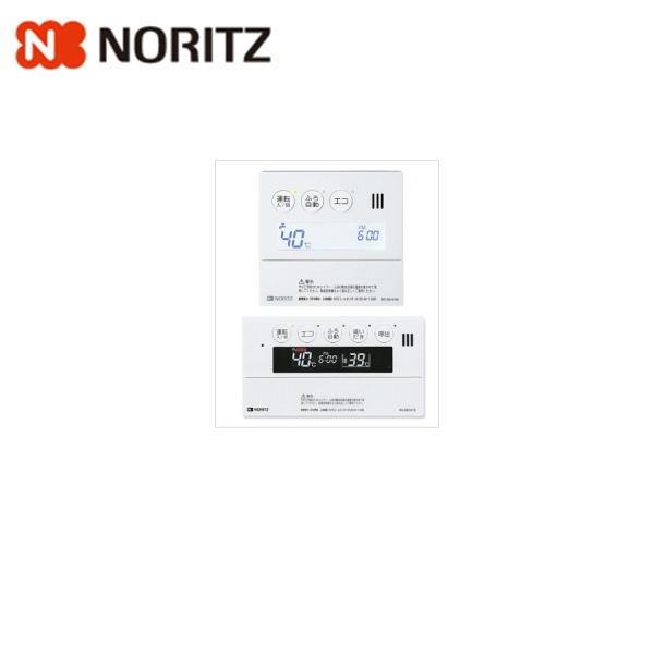 【★11/10限定★エントリー&カードでポイント最大12倍】ノーリツ[NORITZ]給湯器用マルチリモコンセットRC-E9101マルチ