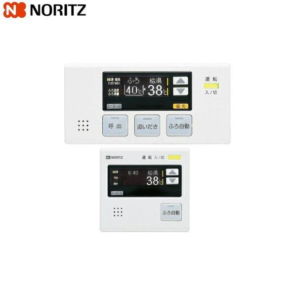 ノーリツ[NORITZ]ガスふろ給湯器マルチリモコンRC-7001-2マルチセット[送料無料]