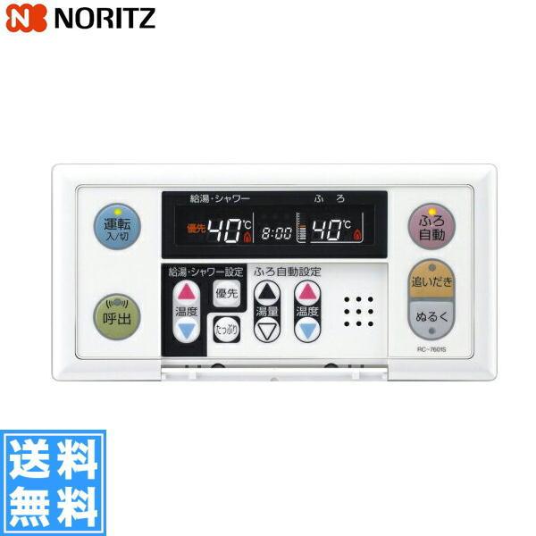 ノーリツ[NORITZ]ガスふろ給湯器浴室リモコンRC-7601S【送料無料】