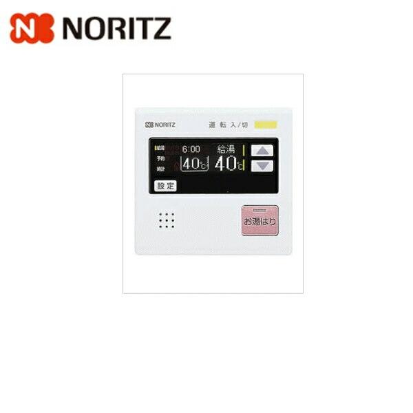 【★11/10限定★エントリー&カードでポイント最大12倍】ノーリツ[NORITZ]給湯器用台所リモコンRC-7507M-3