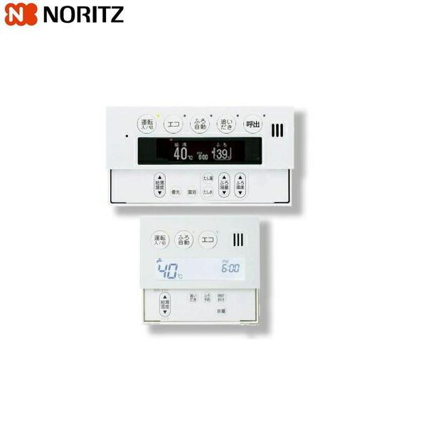 ノーリツ[NORITZ]ガスふろ給湯器高機能ドットマトリクスマルチリモコン・標準タイプRC-E9001マルチセット【送料無料】